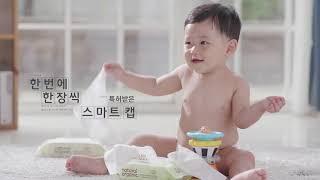 내츄럴오가닉CF영상