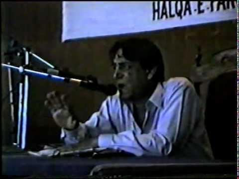 Inkaar ya Iqrar 1 Of 5 By Prof. Ahmad Rafique (Haripur)
