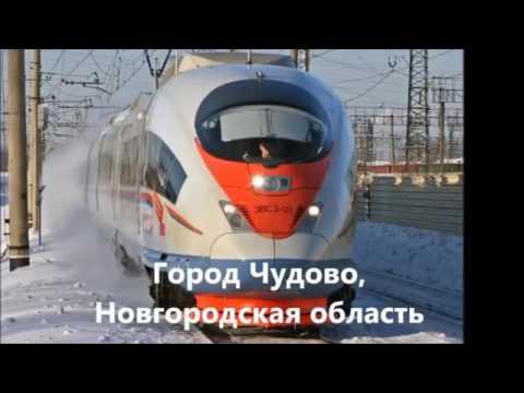 Новгородская интернет-газета Ваши новости