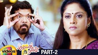 Attarintiki Daredi Telugu Full Movie | Pawan Kalyan | Samantha | Pranitha | DSP | Trivikram | Part 2