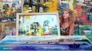 הציירת רינה כרמל מתארחת בתוכנית מיקסים ומספרת על ציוריה ועל הגלריה שלה