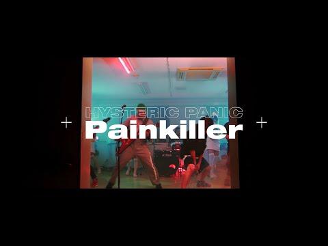 ヒステリックパニック – 「Painkiller」Music Video
