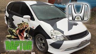 Raptor U-POL зимний камуфляж | Процесс покраски Honda Stream