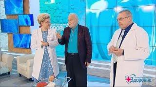 Здоровье  Про сердце сдоктором Беленковым  Нервы сердца  (28 05 2017)