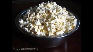 Homemade Desi Style Popcorn