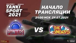 Team Pointers vs Smurfiki | Tanki Sport 2021 Season III I Qualifiers 1 | 29.07.2021