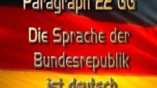 Изучаем немецкий со мной. Урок 3