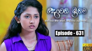 Deweni Inima | Episode 631 09th July 2019 Thumbnail