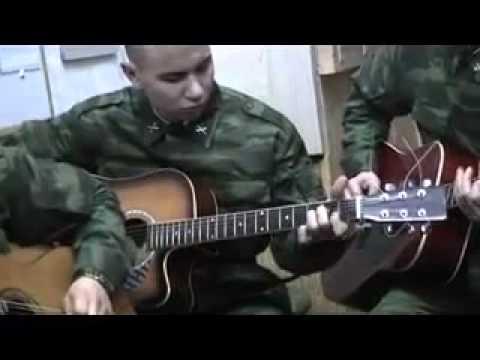 Armejskie pesni pod gitaru-Bumer,Taxi,(neizvestaya),Sektor Gaza-Domoj.240.mp4