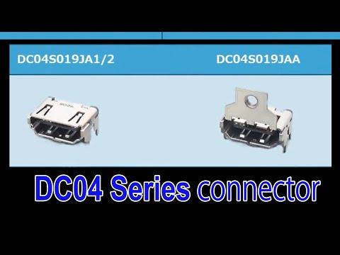 HDMI 2.1DC04
