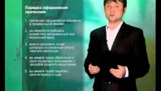 видео Права пациента