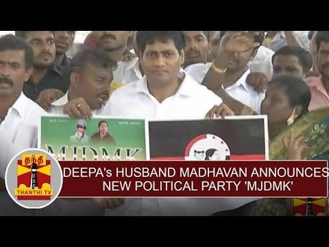 "Deepa's Husband Madhavan announces new political party & name as ""MJDMK"""