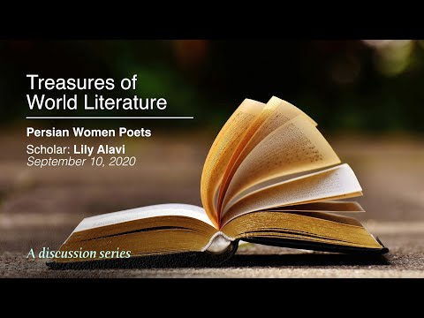 Literary Treasures | A Conversation on Persian Women Poets with Lily Alavi
