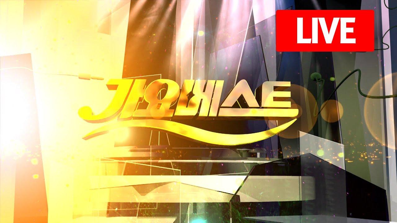 [LIVE] 2020.11.29(일) MBC가요베스트 / 안동MBC