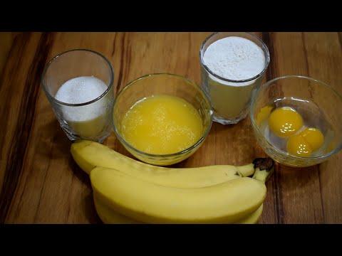Пирог с бананами рецепт простой с фото в домашних условиях
