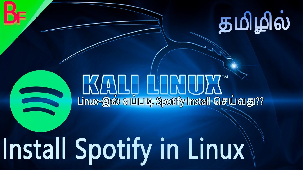 How To Install Spotify In Linux In Tamil - தமிழில்