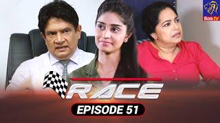 Race - රේස්   Episode 51   15 - 10 - 2021   Siyatha TV Thumbnail