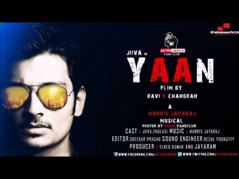 Yaan-Nenje Nenje Tamil Song