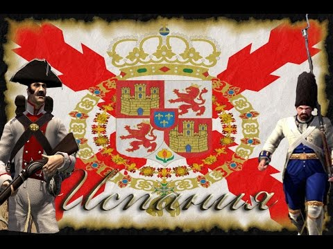 Napoleon:Total War Пиренейская Кампания - Испания.Начало Сопротивления #1