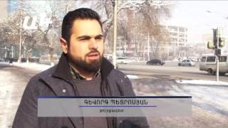 Մարդասպանն ունեցե՞լ է թուրքական անվտանգության մարմինների աջակցությունը