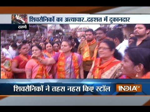 Mumbai: Shiv Sena sacks worker accused of thrashing roadside vendor in Thane