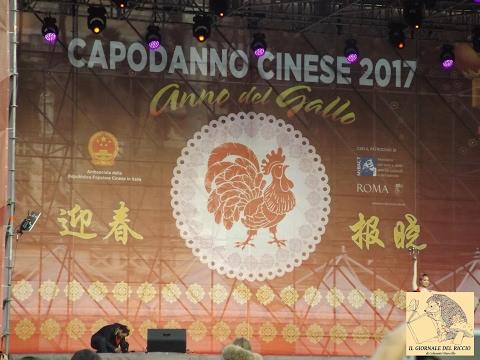 Capodanno Cinese, 28 Gennaio 2017 - Roma, Piazza del Popolo. Il Giornale del Riccio.
