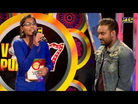 Shabnam | Ludhiana Auditions | Voice Of Punjab Season 7 | PTC Punjabi