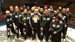 大日本プロレスから応援して下さるファンの皆様への新年のご挨拶です。