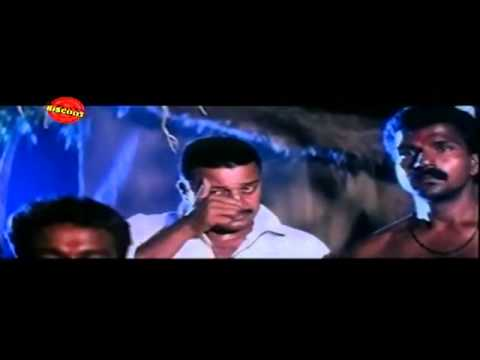 Central Jail Full Kannada Movie