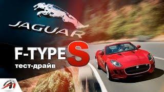 Обзор Jaguar F-Type S 2017!  Понтовый Зверь! ||  Тест драйв by AVTOritet