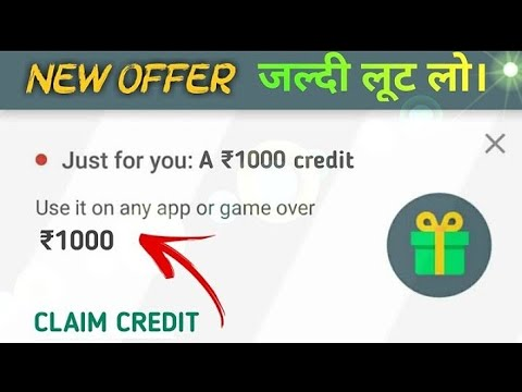 How to get free google play gift card | google play gift voucher | PUBG  MOBILE
