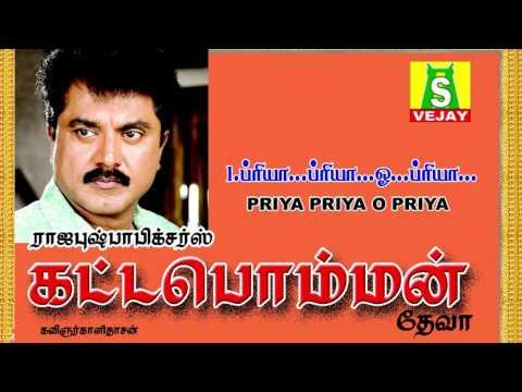 Priya Priya - Kattabomman