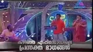 idea star singer season 4 250th episode 11th may 2010 1 indianterminal com