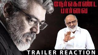 Nerkonda Paarvai Trailer Reaction By Venkat | Ajith Kumar, Shraddha Srinath | H. Vinoth