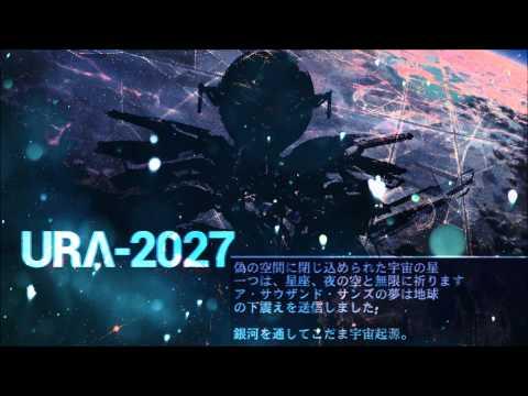 URΛ-2027 //Scylaax