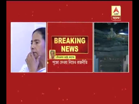 Servitor Opposing Mamata Banerjee's Visit To Puri Temple Detained, Watch The Reaction of