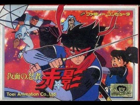 Kamen no Ninja  Akakage No deathFamicom
