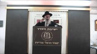 הרב יעקב אריאל יום עיון לחנוכה ישיבת מאיר הראל מודיעין