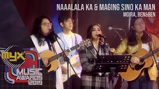"MOIRA, BEN&BEN Jam To ""Naaalala Ka"" & ""Maging Sino Ka Man"" At MYX Music Awards 2019!"