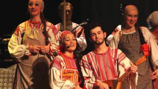 Ансамбль народной музыки и танца