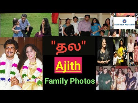 Actor Ajith Family Photos / Actor Ajith Family Photos With Fiends