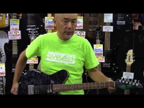 【MUSIC LAND KEY渋谷店】dragonfly Border Custom 648  解説