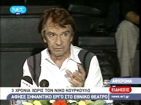 Nikos Kourkoulos.avi