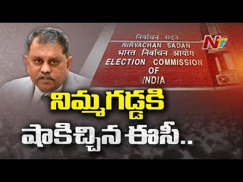 Twist In Nimmagadda Ramesh Case, SEC Withdraws 317 Circular | NTV