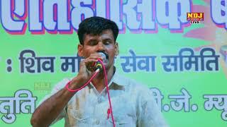 ताराचंद सेठ के टोटा आवन लाग्या # Barahi Mela Surajpur Greatar Noida # New Haryanvi Ragni 2018 # NDJ thumbnail