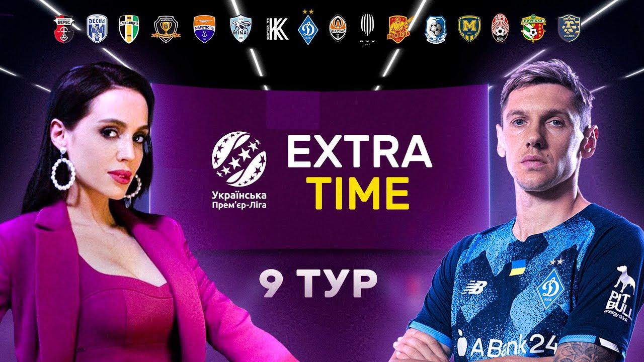 Download 300 перемога Луческу в УПЛ, сенсаційна поразка Десни, що з пенальтистами Колоса / EXTRA TIME