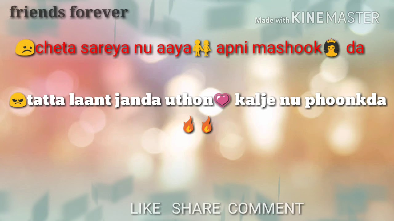 Peg yaaran de || whatsapp status || punjabi video || latest punjabi status  ||