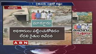 Farmers Facing Problems Due to Drainage Water in Prakasam District