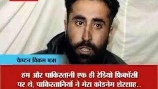 Video A Tribute to Captain Vikram Batra download MP3, 3GP, MP4, WEBM, AVI, FLV Agustus 2018