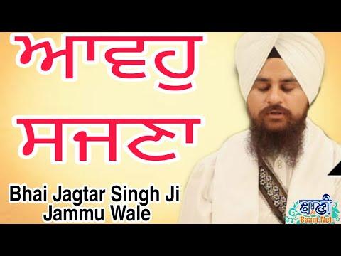 Houn-Dekha-Darshan-Tera-Bhai-Jagtaar-Singh-Ji-Nahan-Samagam-Live-Gurbani-Kirtan-2020